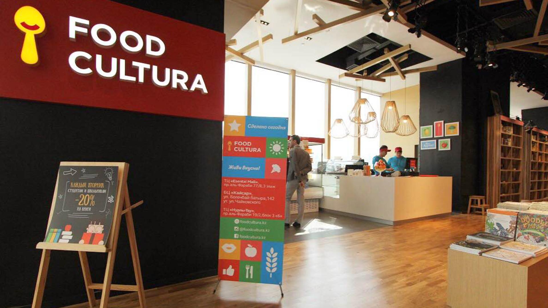 Food Cultura