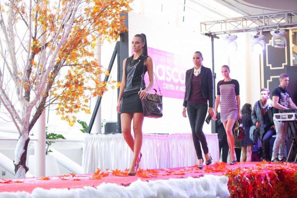 Luxury Fashion Show