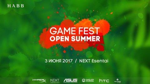 Game Fest Open Summer в NEXT