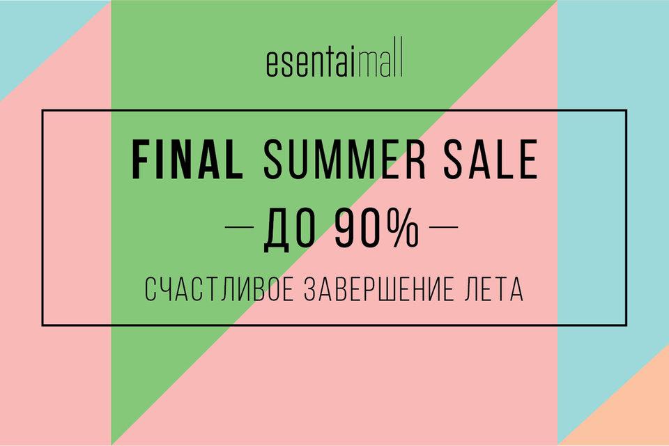 Запуск финальных скидок в Esentai Mall