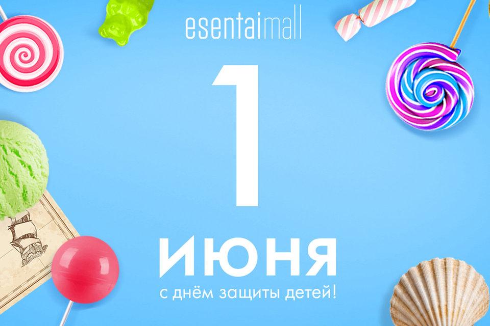 Праздничные детские мастер-классы от Esentai Mall