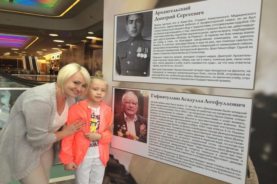 Фотовыставка в честь 70-летия Дня Победы